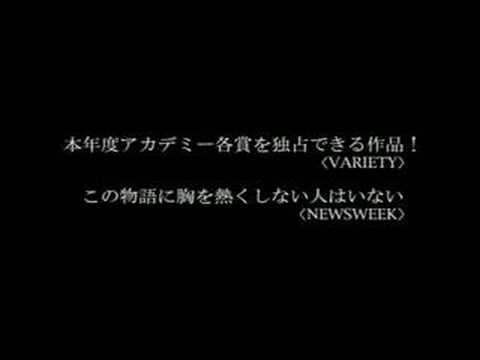 【映画】★シービスケット(あらすじ・動画)★