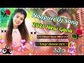 Dj Nagpuri 2021 Gana JBL Bass Mix  Nagpuri Song New