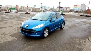 2009 Peugeot 207. Start Up, Engine, and In Depth Tour.