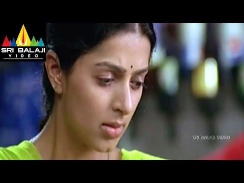 Nuvvu Nenu Prema Movie Surya Bhoomika Canteen | Suriya, Jyothika, Bhoomika | Sri Balaji Video