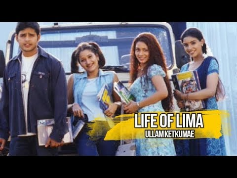 Life Of Lima | Ullam Ketkumae | Harris Jayaraj | Love Song