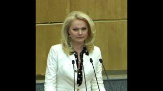Голикова покинула пост главы Счетной палаты. Со слезами на глазах