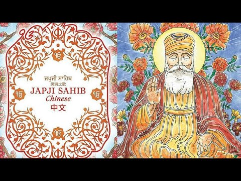 Japji Sahib Translated Into 19 Languages Gifted To Golden Temple Museum In Amritsar