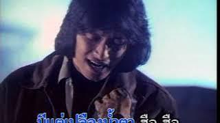 เปลืองน้ำตา - ติ๊ก ชีโร่ (Official MV Karaoke)