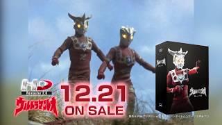 スペシャルトークショー等、豪華特典映像も収録! HD Remaster2.0『ウル...