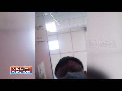 เผยโฉมหน้าโรคจิต ซุกโทรศัพท์บันทึกภาพในห้องน้ำนักเรียนหญิง