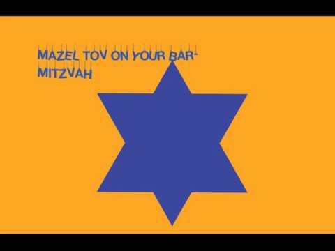 barmitzvah card 1