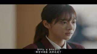 [MV] 소향(Sohyang) - (Road)길 [愛情是Beautiful 人生是Wonderful, 사랑은 뷰티풀 인생은 원더풀 OST Part.2] 中韓字幕
