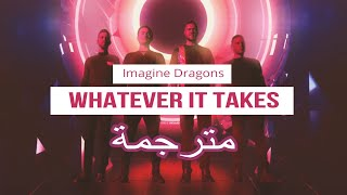 Imagine Dragons - Whatever it Takes مترجمة Video