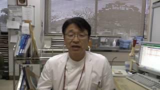 【関節が痛い.com】大牟田天領病院 久保田 健治先生メッセージ