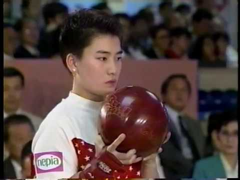 【ボウリング】1998ネピアカップレディスオープン