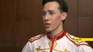 Премьера балета «Щелкунчик»