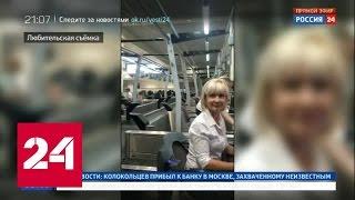 Скандал в Домодедово: предприниматель из Красноярска хотел пронести литр святой воды
