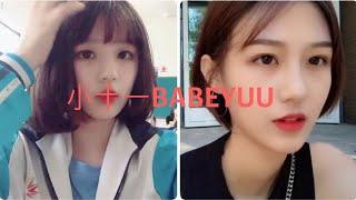 小十一BabeYuu - Tik Tok Babeyuu cô nàng tóc ngắn được yêu thích nhất tại Tik tok Trung Quốc #2