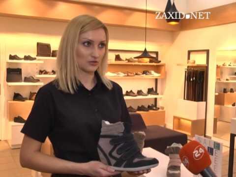 У Львові відкрили магазин брендового взуття... - YouTube 875c93fdb8178