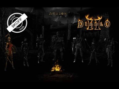 Diablo 2: билд амазонка лучница ( Bow Amazon )
