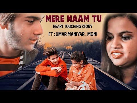 Mere Naam Tu | Zero | Umar Maniyar l Moni l Cover By Shreya jain l Noor Creation