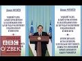 Президент Мирзиёев илк китобини чоп қилди BBC O 39 Zbek mp3