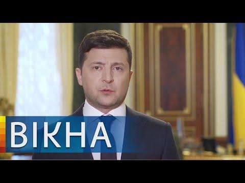 Украина закрывает границу: важные объявления в обращении Владимира Зеленского | Вікна-Новини