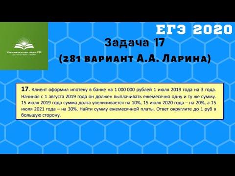 в июле 2020 года планируется взять кредит в банке на 5 лет в размере s тыс рублей 20 360 выплатив кредит проценты выплачивают