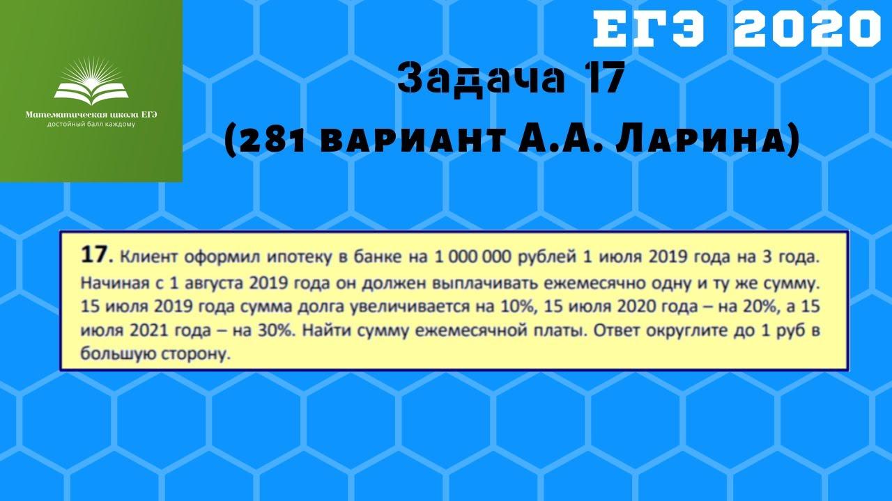 в июле 2020 года планируется взять кредит в банке на 5 лет в размере s тыс рублей 20 360 бмв в кредит в краснодаре
