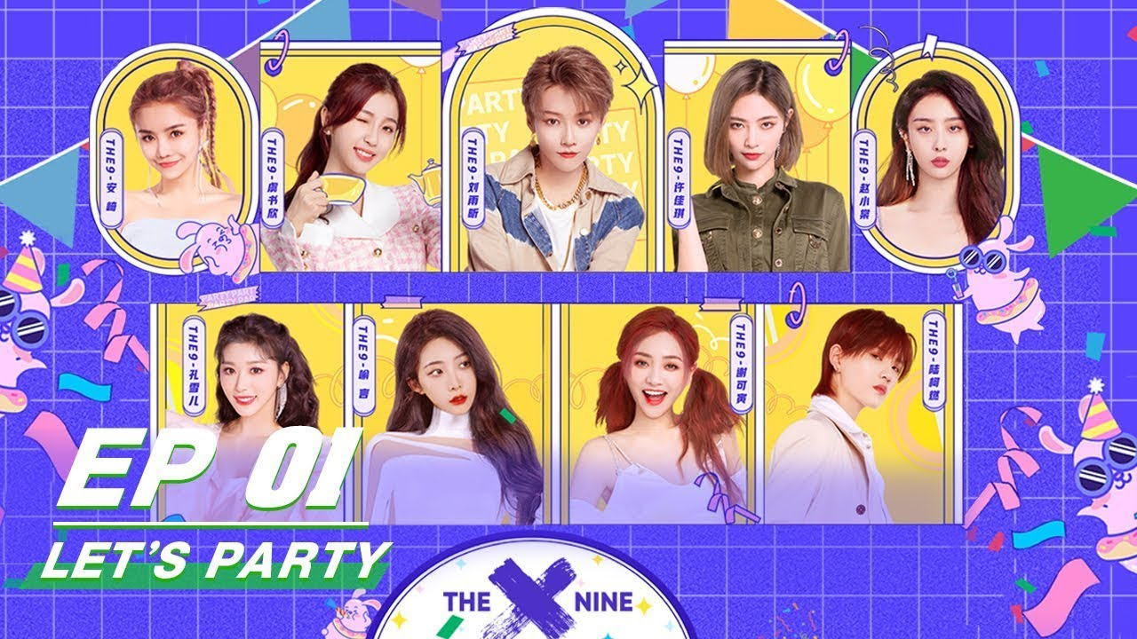 Download 【FULL】Let's Party EP01   非日常派对   iQIYI