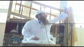 Shaikh Abu Alhussain - Wie lang darf meine Hose sein ( für Männer)