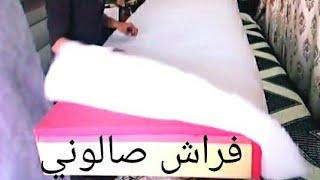 عمل بونجة من أجل السداري بطريقة إحترافيةBunga worked for Al Sadari in a professional way