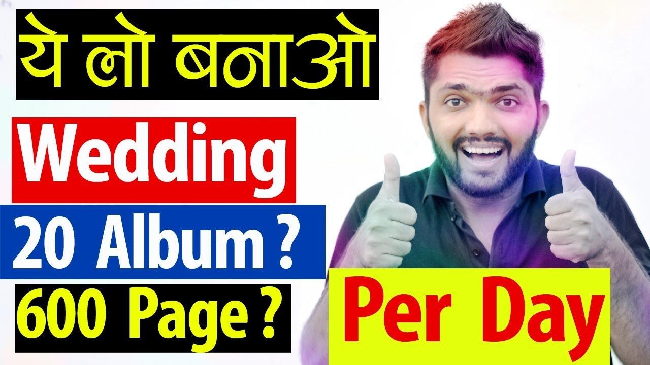 Download Photoshop Wedding Album Design