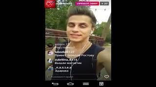 Антон Шоки прямой эфир 19 08 2017 дом2 новости 2017