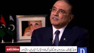 Why Asif Zardari is out of country?