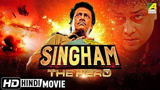 Singham - The Hero | New Hindi Action Movie 2018