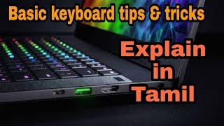 Basic keyboard tips and tricks for pc/laptops