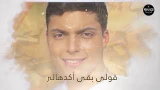 خالد منيب ناويلي علي اي