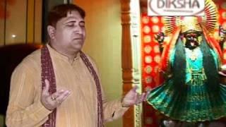 Tu Aaja Maiya Jot Pe-Maa Kali Hit Bhajan