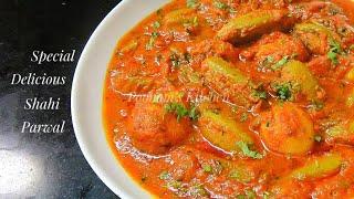 Chatpati Special Delicious Parwal Sabzi/ Shahi Parwal Recipe - Tasty Masalewali Parwal Recipe