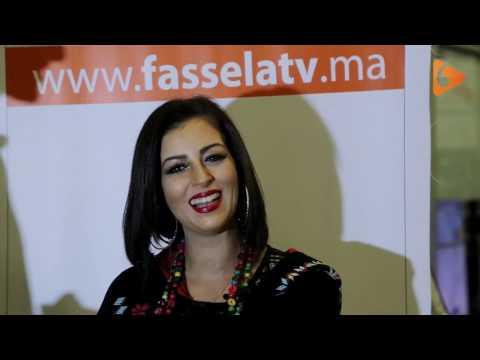 #Micro_fassela avec Amal Essaqr