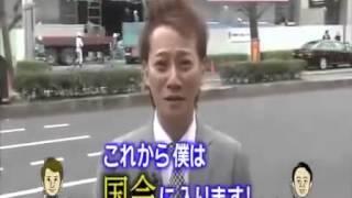 中居正広 青山和弘 食堂&お土産屋さん SMAP中居の国会見学!!