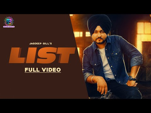 LIST (Official Video) Jagdeep Gill | Boom Beats | New Punjabi Songs 2020 | Latest Punjabi songs 2020