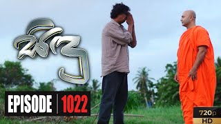 Sidu | Episode 1022 10th July 2020 Thumbnail