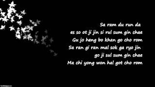 G Dragon ft Jennie Kim Black easy lyrics
