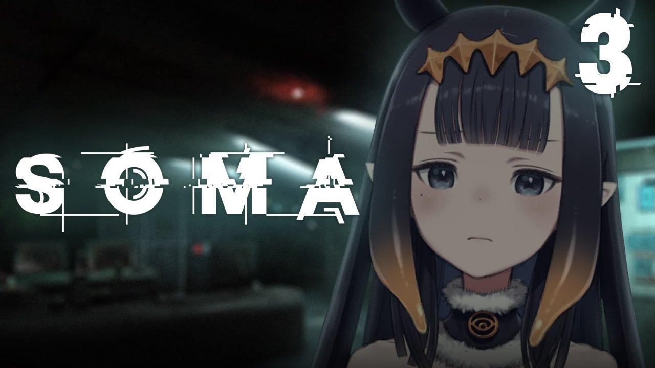 【SOMA】 Robodachiiiiii 【#3】