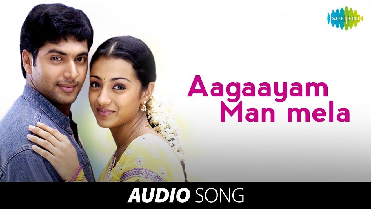 Unakkum Enakkum | Aagaayam song | Jayam Ravi | Trisha