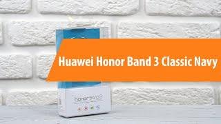 Распаковка Huawei Honor Band 3 Classic / Unboxing Huawei Honor Band 3 Classic