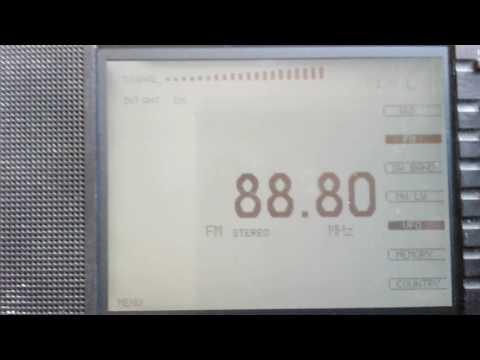 Radio Berlin 88.8 in Großröhrsdorf  Sachsen