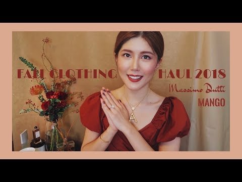 Fall Clothing Haul 2018 | Mango | Massimo Dutti | 秋冬服饰开箱购物分享