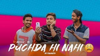 Puchda Hi Nahin ( Reply Version ) - Neha Kakkar - Rawmats