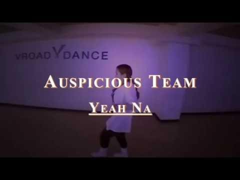 Girlish Jazz HipHop (걸리쉬 재즈힙합) :: Promotion Movie :: Yeah Na ChoreoGraphy  :: Vroad Dance School