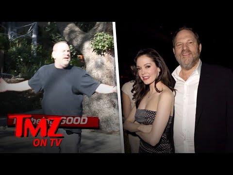 Harvey Weinstein Is Not Okay | TMZ TV