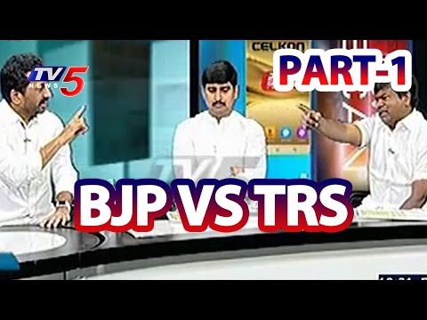 Debate on Telangana Government Success and Backdrops | News Scan #1 | TV5 News